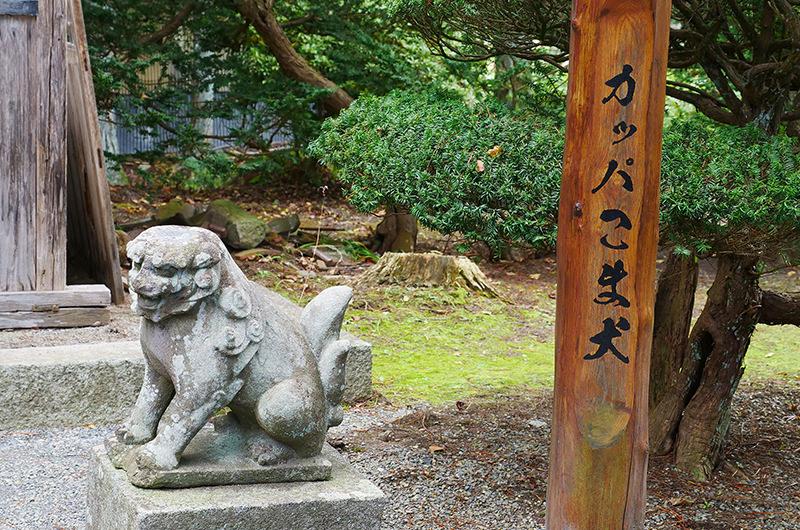 常堅寺の河童の狛犬