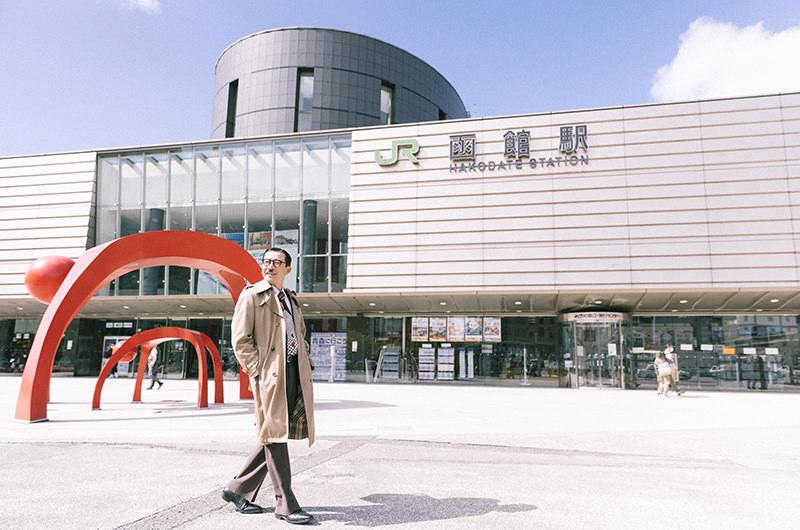函館駅 岩井ジョニ男