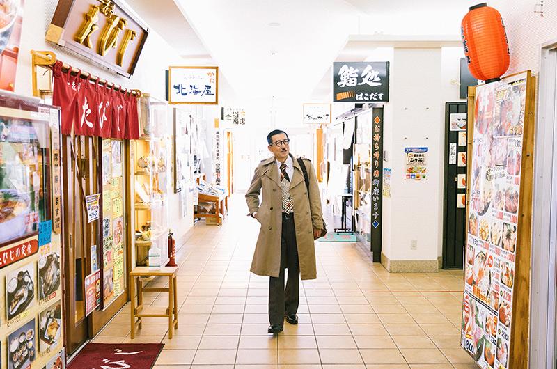 どんぶり横丁市場 岩井ジョニ男