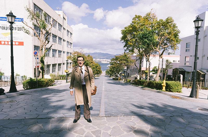 八幡坂 岩井ジョニ男
