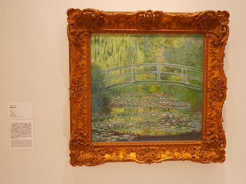 クロード・モネ 睡蓮の池 1899年