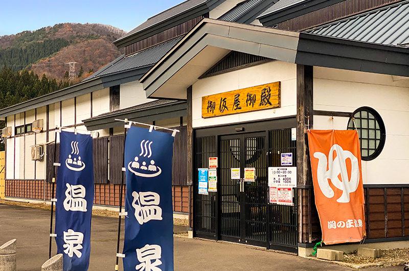 道の駅いかりがせき-津軽関の庄-
