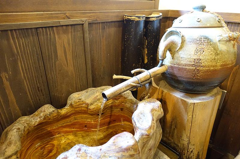 お風呂上がりに飲める水