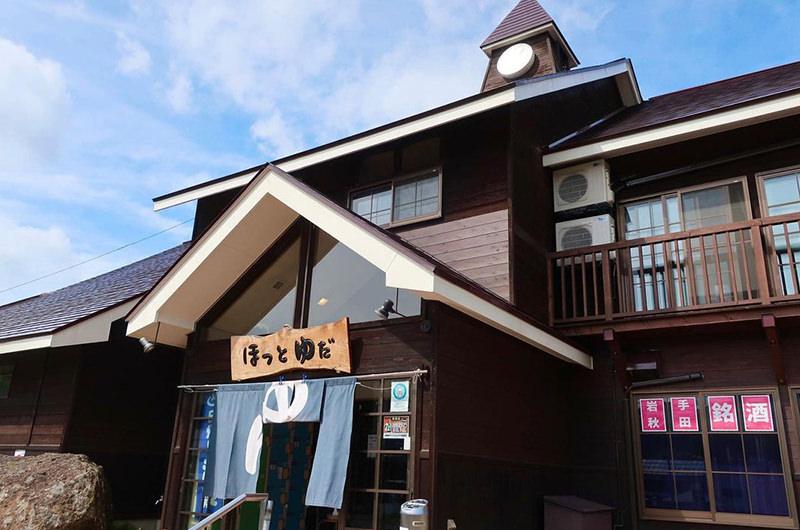旅の締めは温泉で…帰宅前に疲れた体を癒せる東日本の駅近温泉5選