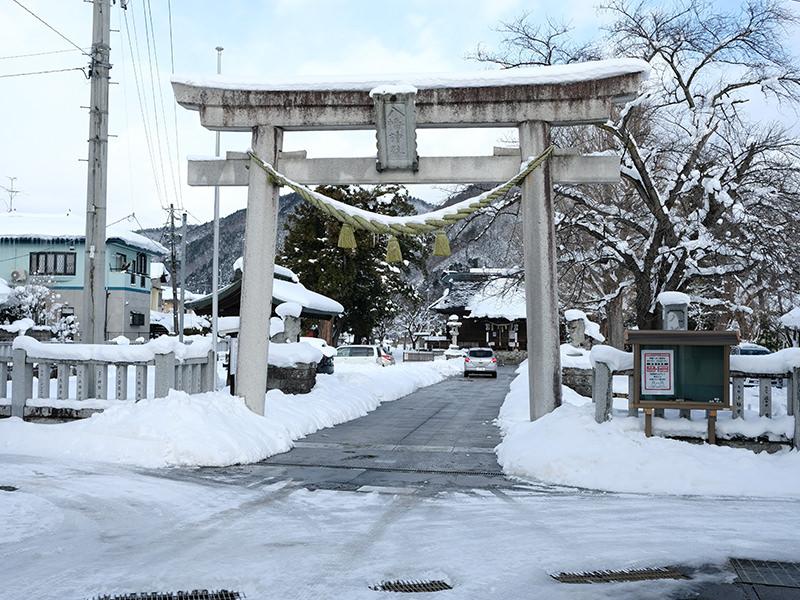 飯坂八幡神社