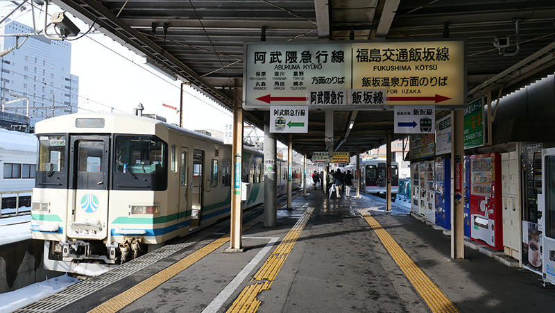 飯坂線 福島駅ホーム