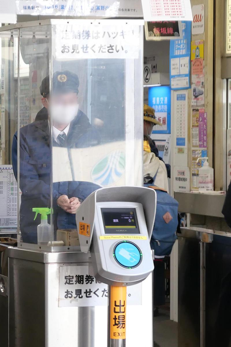 飯坂線 福島駅改札