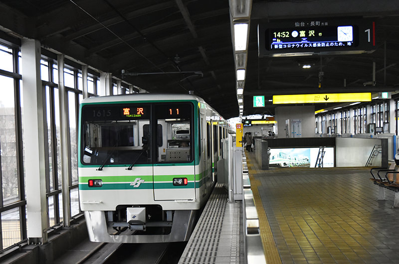 仙台市地下鉄南北線