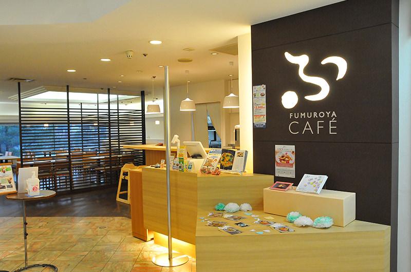 FUMUROYA CAFÉ香林坊大和店