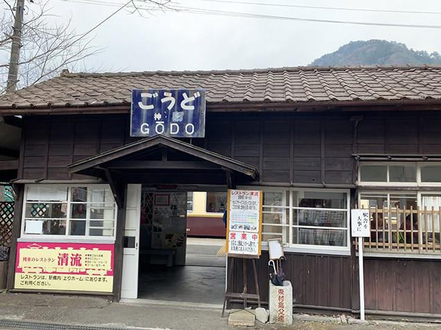 登録有形文化財の神戸駅