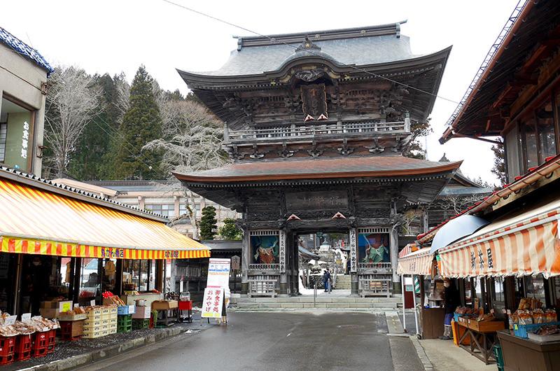 西方寺 山門