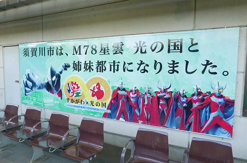 須賀川駅ホーム ポスター