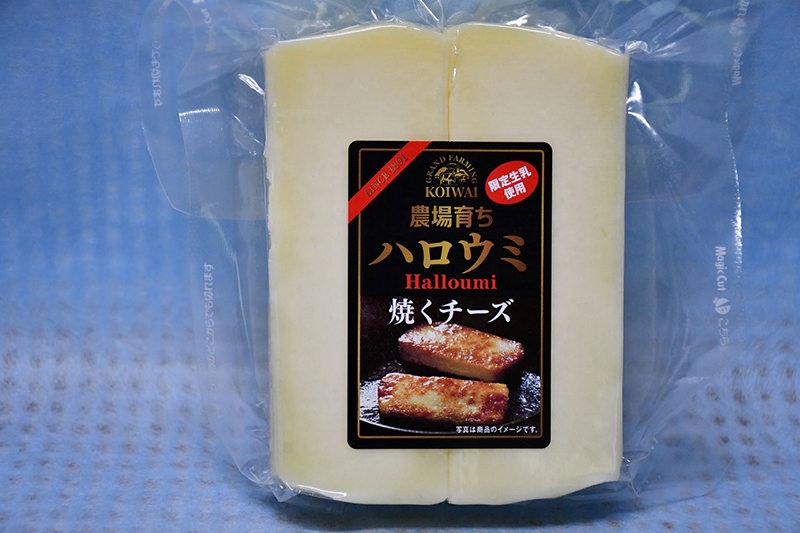 ハロウミチーズ