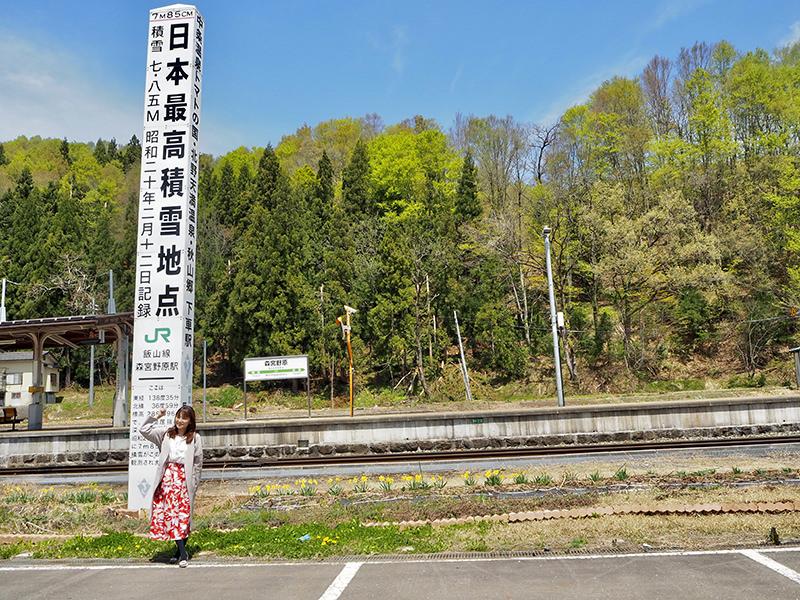 筆者 日本最高積雪地点の標柱