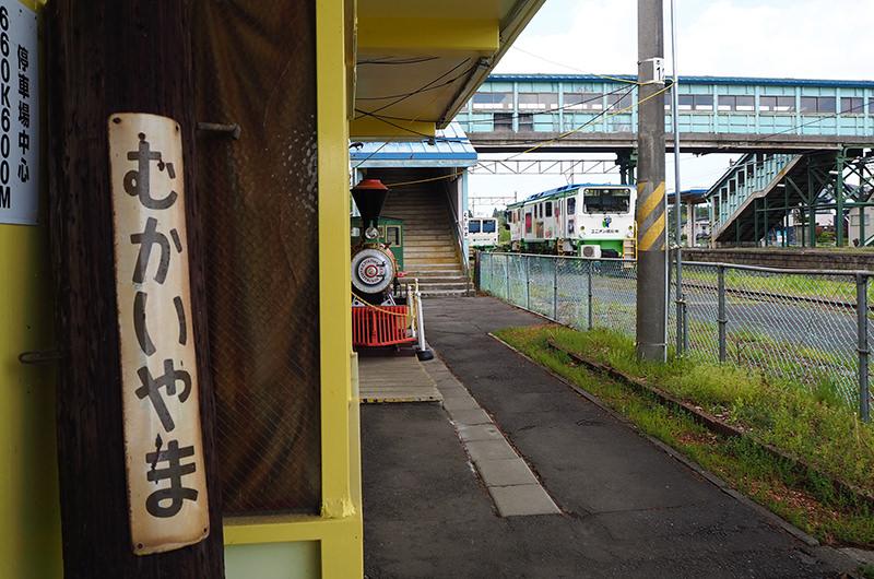 向山駅ミュージアム 入り口