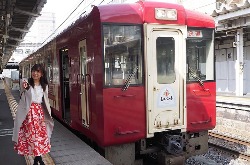 観光列車「おいこっと」で【長野・日本の原風景】を巡る旅