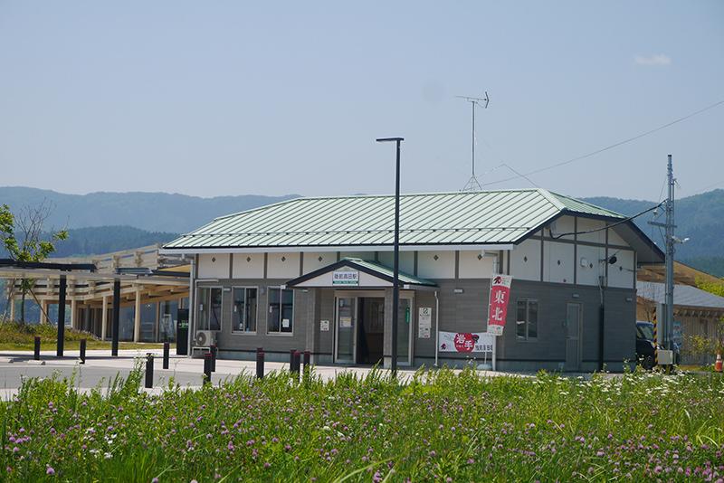 陸前高田駅