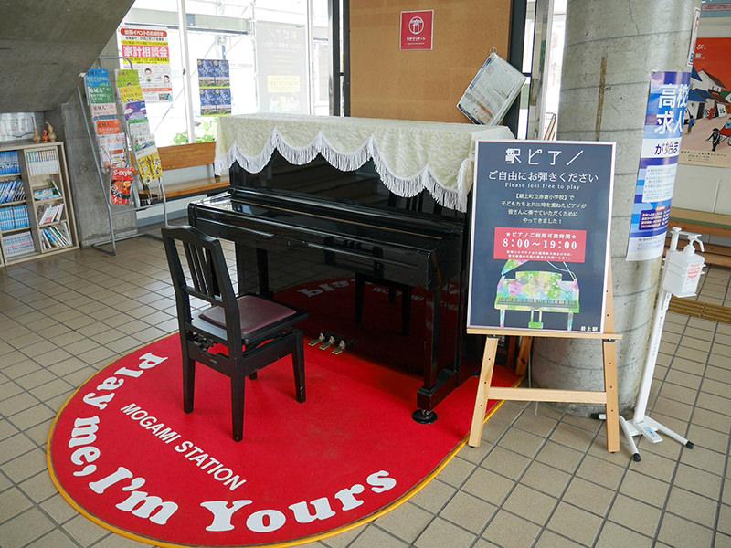 最上駅 駅ピアノ