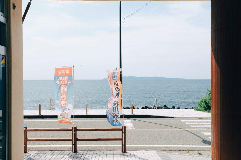 桑川駅 駅前
